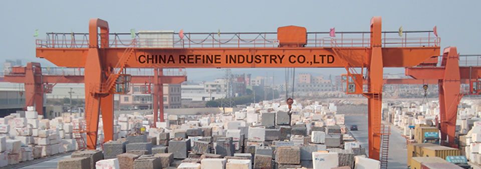 China Refine Industry Co.,LTD